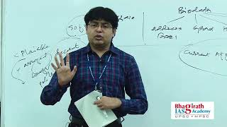 MPSC Rajyaseva Interview Guidance Session Part - 3  By Ranjan Kolambe