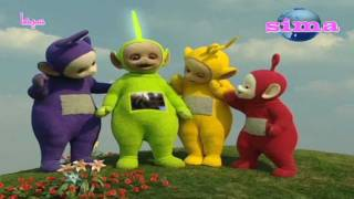 Teletubbies - Teletubbies 47
