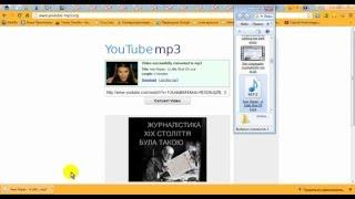 Как из видео-YouTube  извлечь звук (в онлайн)