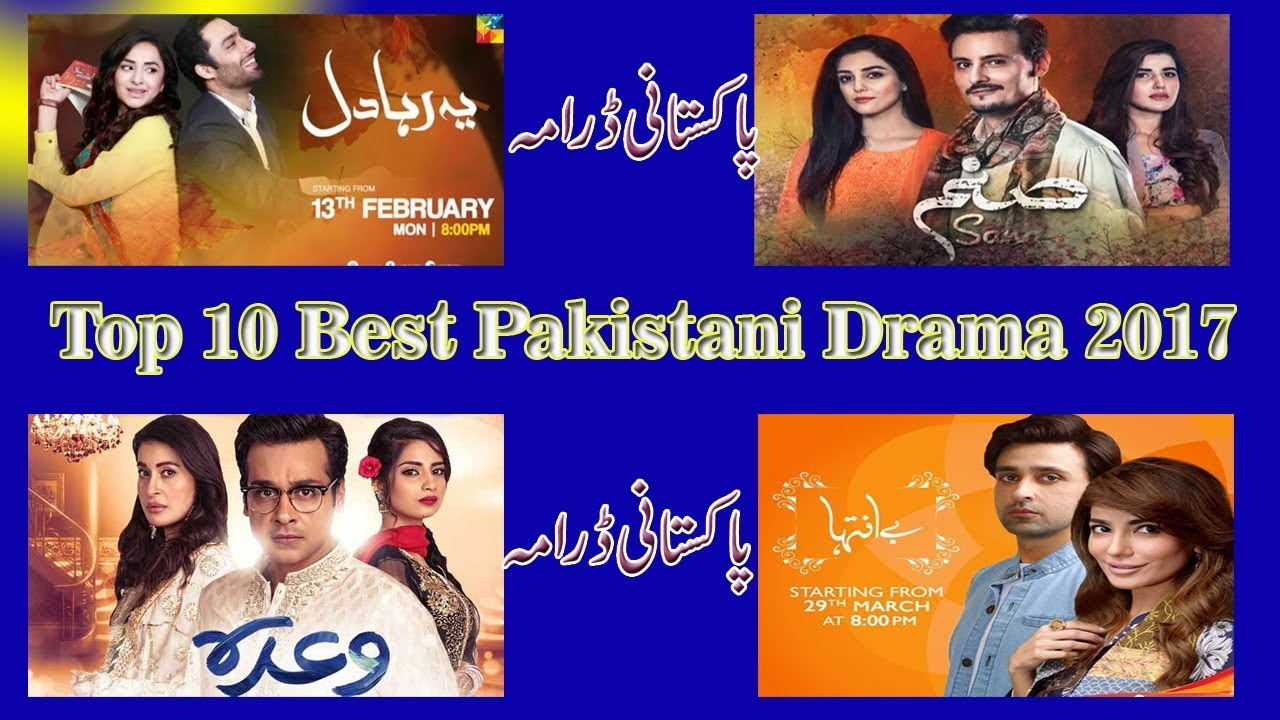 Most Watched Recent top 10 Famous Best Pakistani tv drama 2017 Ranking|jPakistani Sexy Drama List
