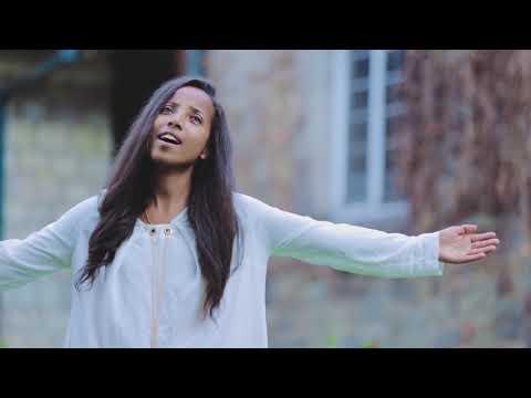 Farfannaa Afaan Oromoo Haraa  2017  far.Hanna Girma Galatomi final New 1