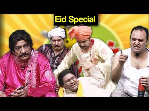 Khabardar Aftab Iqbal 3 September 2017- Eid Special - Express News