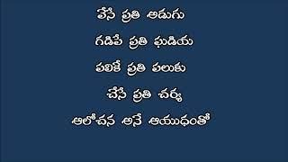 జన్మదిన శుభాకాంక్షలు - 1   Telugu Kavithalu   Birthday Wishes in Telugu   పుట్టిన రోజు శుభాకాంక్షలు
