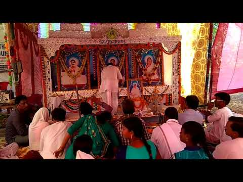 Sri sri thakur Anukul Chandra Odia bhajan