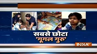 Know why this two-year-old kid is called