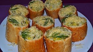 Горячие бутерброды с рыбой ,,Морская ракушка,,