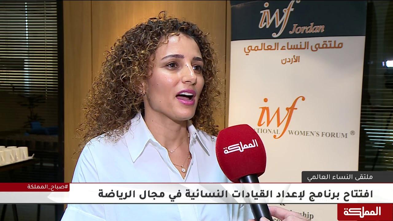 Photo of افتتاح أعمال برنامج إعداد القيادات النسائية في مجال الرياضة – الرياضة