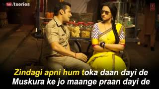 Dagabaaz Re Full Song with Lyrics Dabangg 2 _ Salman Khan, Sonkasi Shina