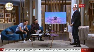 الساحر عزام يتمكن من تخمين أسم الاغنية الجديدة وسط ذهول حمادة هلال و عمرو الليثى