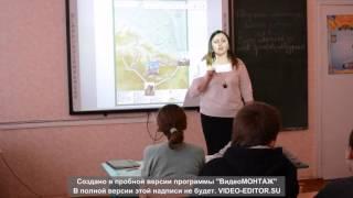 Урок з історії України 7 клас  створений в  програмі elite Panaboard