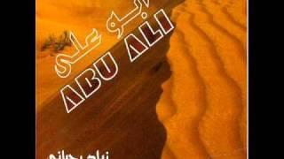 Ziad Rahbani - Prelude Theme From Mais Al Rim (ending part)