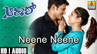 Neene Neene Manesella - Akash