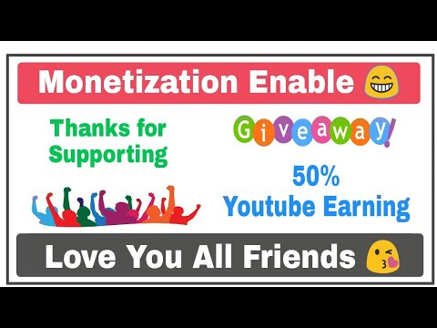 YouTube Monetization Enable August 2018 | My Youtube Channel is Monetized