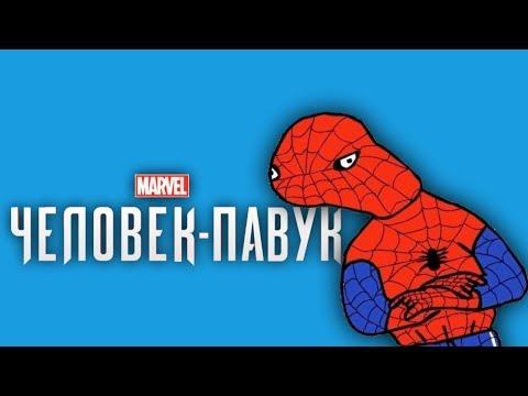 Spider-Man БОЛЬШОЙ обзор + DLS🎮