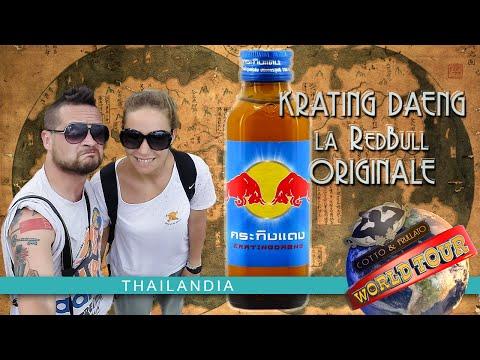 03. Krating Daeng: La RedBull Originale - C&F WORLD TOUR