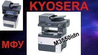 Отличный помощник копирования, сканирования и распечатки. Краткий обзор МФУ Kyosera ECOSYS M3550idn
