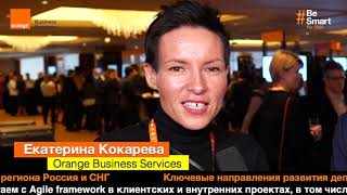 "Екатерина Кокарева, Orange Business Services, на форуме Orange – ""Russian Sales kick-off"" 2019"