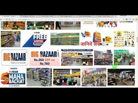 BIG BAZAAR JOBS Starting Salary 21000 Madhyamik pass