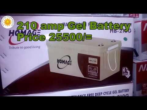 Quick Price detail+Deep cycle battery price+Gel battery price+dry Battery Price in Karachi Pakistan