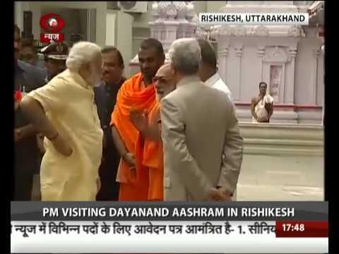 PM Modi visits Dayanand Saraswati Ashram, Rishikesh