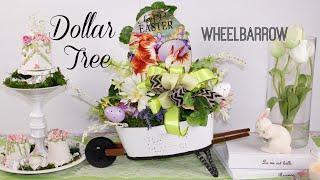 DOLLAR TREE WHEELBARROW DIY GARDEN PLANTER DECOR 🌷SPRING EASTER FLORAL DECOR CRAFT TUTORIAL