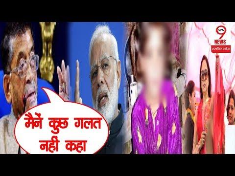 Kathua Case पर BJP मंत्री Santosh Gangwar ने लिया बड़ा U Turn, Hema Malini को भी आनी चाहिए शर्म