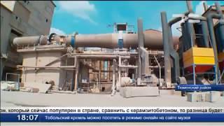 видео Тсн фундаменты московская область