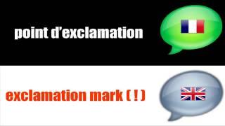 Урок французского языка = FRENCH ENGLISH = # ПУНКТУАЦИЯ