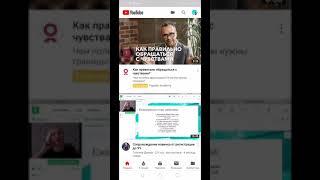 Как быстро загрузить видео на YouTube с телефона