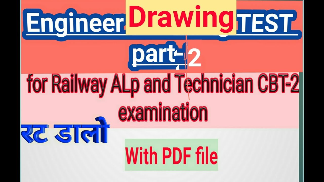 Engineering Drawing Pdf File