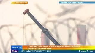 Спасатели продолжают разбор завалов на месте обрушения кровли в Дзержинском