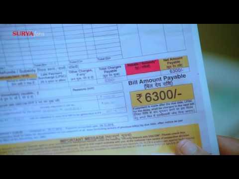 Surya Energy Saver Ceiling Fan TV Comercial