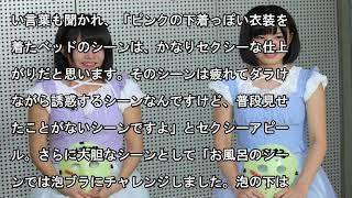 長澤茉里奈 グラビア復帰でfカップを育乳中? | ドワンゴジェイピーnews...