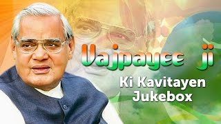 Poetic Genius - Shri Atal Bihari Vajpayee Poems | Vajpayee Ji Ki Kavitayen || JUKEBOX