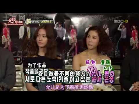 seung gi and yoona dating news eng sub