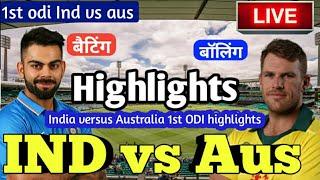 IND vs AUS 1ST odi Match Live Score, India vs Australia Live Cricket match highlights today
