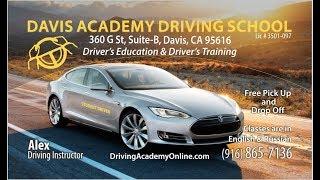 Обучение на водительское удостоверение. Сакраменто Калифорния.