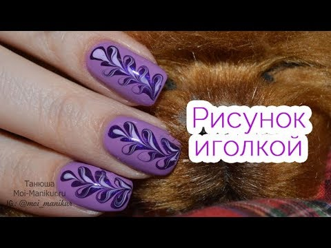 Рисунки на ногтях для начинающих пошаговое фото в домашних условиях иголкой