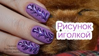 как сделать простой рисунок на ногтях в домашних условиях