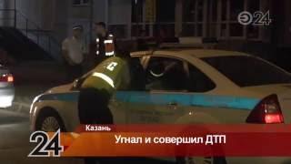 В одном из дворов Казани «КамАЗ» врезался в машину и снес ограждения(, 2016-08-15T13:58:37.000Z)