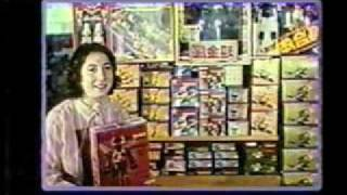 This is a commercial from the early '80's for the amazing 'Mr. Big ...