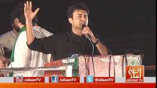 murad saeed speech at pti youm e tashakur 30 july 2017 ptiofficial