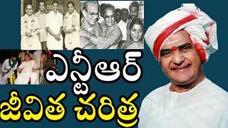 Nandamuri Taraka Rama Rao Personal Life   NTR Life Story & TDP Establishment Details   News Mantra