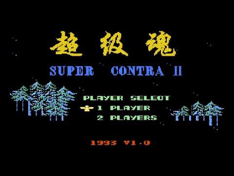 NES: Super Contra 2 [полное прохождение]