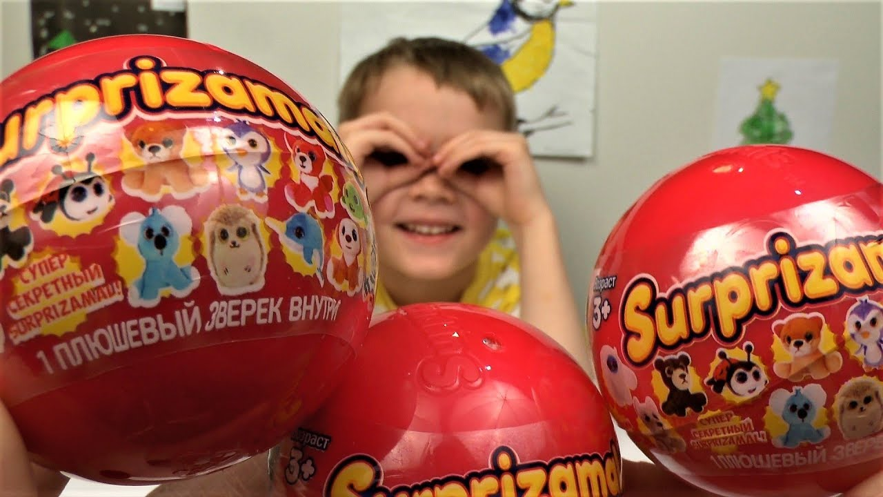 Игрушка капсула Surprizamals - мягкая игрушка сюрпризамалс в капсуле Видео про игрушки для детей