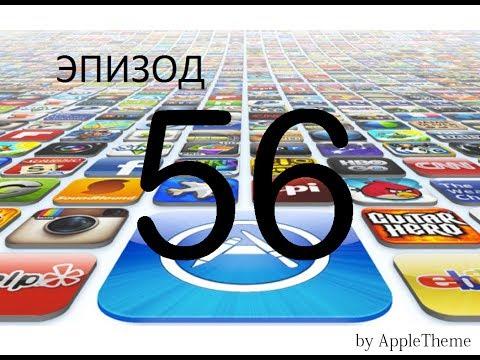 Обзор игр и приложений для iPhone и iPad (56)