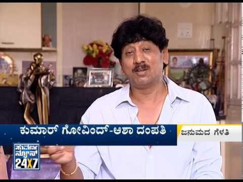 kirti kumar govindakumar govinda, kumar govinda kannada actor, kumar govindaswamy, kumar govind movie list, kumar govind kannada film list, kumar govind hits kannada, kumar govind hits, kumar govind kannada movies list, kumar govind biography, kumar govind wife, kumar govind kannada movie songs, kumar govind age, kumar govind kannada hit songs, kumar govind film songs, kumar govind filmography, govind kumar singh, akshay kumar govinda movies, arun kumar govinda father, akshay kumar govinda comedy, kirti kumar govinda