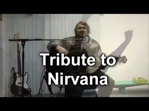 Nirvana, Something in the way. Tribute. Нирвана. Трибьют.
