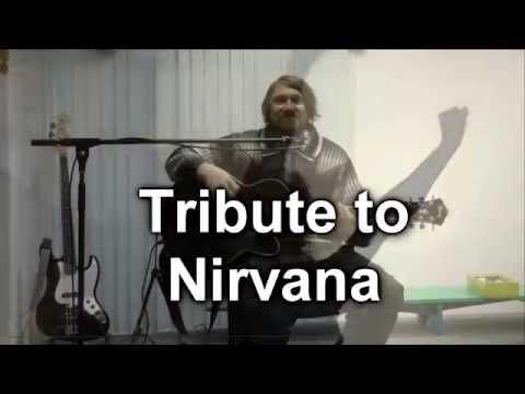 Nirvana, Something in the way. Tribute. Нирвана. Трибьют.
