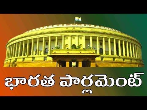 Indian Parliament Telugu